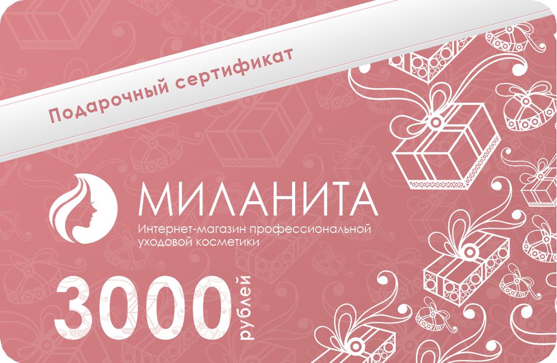 Купить сертификат косметики духи лук эйвон цена