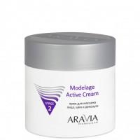 Крем для массажа (Aravia Modelage Active Cream)