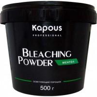 Обесцвечивающий порошок Ментол (Kapous Bleaching Powder Mentol)