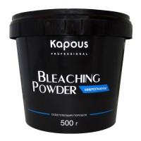 Обесцвечивающий порошок Микрогранулы (Kapous Bleaching Powder Microgranules)