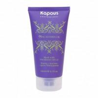 Маска для волос с маслом ореха макадамии (Kapous Macadamia Oil Mask)