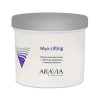 Маска альгинатная с чайным деревом и миоксинолом (Aravia Myo-Lifting)