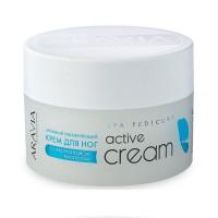 Активный увлажняющий крем с гиалуроновой кислотой для ног (Aravia Active Cream)