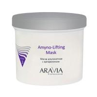 Маска альгинатная с аргирелином (Aravia Amyno-Lifting Mask)