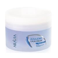 Крем успокаивающий с азуленом (Aravia Azulene Calm Cream)
