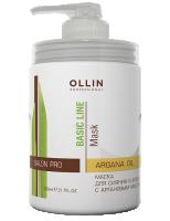 Маска для сияния и блеска с аргановым маслом (Ollin Basic Line Argan Oil Shine & Brilliance Mask)