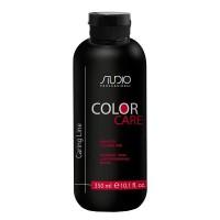Шампунь для окрашенных волос (Kapous Caring Line Color Care Balm)