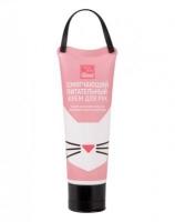 Смягчающий питательный крем для рук Lovely Care (Дизайн Кошка)