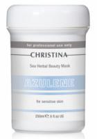 Азуленовая маска красоты для чувствительной кожи (Sea Herbal Beauty Mask Azulene)