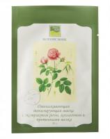 Ботаническая тонизирующая маска с экстрактом розы и коллагеном