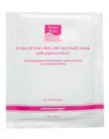 Набор альгинатных лифтинг-масок с экстрактом Папайи (фруктовая)
