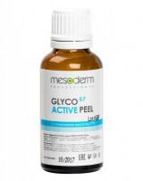 Глико Актив Пил (Гликолевая кислота 70% Ph 0,7)