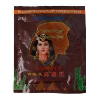 """Лифтинговая маска с растительным коллагеном марки """"Sargassum"""""""