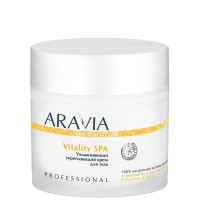 """ARAVIA Organic"" Увлажняющий укрепляющий крем для тела Vitality SPA, 300 мл, шт"