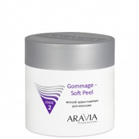 Мягкий крем-гоммаж для массажа (Aravia Gommage - Soft Peel)