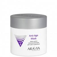 Крем-маска омолаживающая для шеи декольте Anti-Age Mask, 300 мл , шт (Aravia Anti-Age Mask)