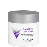Маска восстанавливающая с липоевой кислотой Revitalizing Lipoic Mask, 300 мл, шт (Aravia Revitalizing Lipoic Mask)