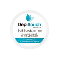 Соляной скраб-пиллинг против вросших волос с экстрактом водорослей