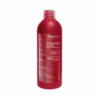 Распрямляющий крем для волос (Kapous GlyoxySleek Hair Cream)