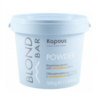 Обесцвечивающая пудра с антижелтым эффектом (Kapous Blond Bar Bleaching Powder)