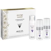"""ARAVIA Professional"" Набор для лица «Антивозрастной уход» (Aravia Anti-Age Control)"
