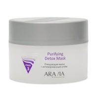 Очищающая маска с активированным углём Purifying Detox Mask, 150 мл, шт (Aravia Purifying Detox Mask)