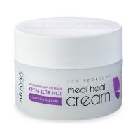 Регенерирующий крем от трещин с маслом лаванды (Aravia Medi Heal Cream)