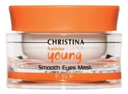 Маска для сглаживания морщин в области глаз (Forever Young Eye Smooth Mask)