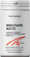 «Мивальное масло» для восстановления волос