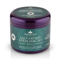 Массажный крем-масло «Лемонграсс, Вербена, Зеленый кофе»