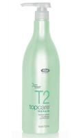 Кондиционер восстанавливающий для поврежденных волос (Top Care Repair Conditioner)