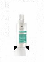 Крем питательный мгновенного действия для волос (Top Care Repair Hydra Care)