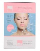 Гидрогелевая увлажняющая маска для всех типов кожи Аква24