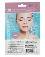 Гидрогелевая увлажняющая маска со смягчающим эффектом для чувствительной кожи Комфорт