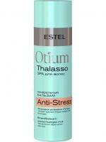 Минеральный бальзам для волос OTIUM THALASSO ANTI-STRESS