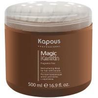 Реструктурирующая маска с кератином (Kapous Magic Keratin Mask)