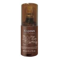 Флюид для секущихся кончиков волос с кератином (Kapous Magic Keratin Fluid)