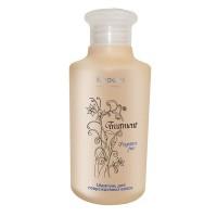 Шампунь для поврежденных волос (Kapous Treatment Shampoo For Damaged Hair)