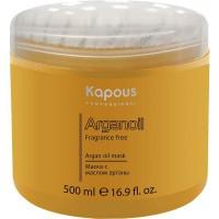 Маска с маслом арганы (Kapous Arganoil Mask)