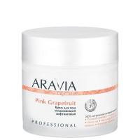"""""""ARAVIA Organic"""" Крем для тела увлажняющий лифтинговый Pink Grapefruit, 300 мл, шт"""