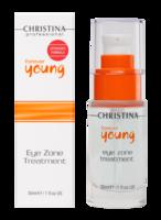 Гель для зоны вокруг глаз (Forever Young Eye Zone Treatment)
