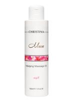 Восстанавливающее массажное масло (шаг 5) (MU-5 Indulging Massage Oil)