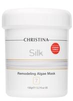 Ремоделирующая маска (шаг 7) (Silk Remodeling Mask)