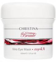 Маска для кожи вокруг глаз на основе экстрактов винограда, шаг 4а (фруктовая) (Chateau de Beaute Vino Eye Mask)
