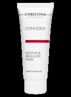 Успокаивающая себорегулирующая маска (COMODEX Soothe & Regulate Mask)