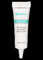 Ночной крем для кожи вокруг глаз и шеи (Unstress Harmonizing Night Cream for eye and neck)
