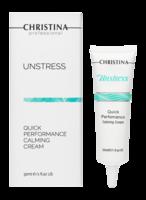Успокаивающий крем быстрого действия (Unstress Quick Performance calming Cream)
