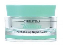 Гармонизирующий ночной крем (Unstress Harmonizing Night Cream)
