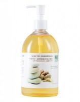 Масло для тела имбирное «Тонус + Антицеллюлит» с разогревающим эффектом