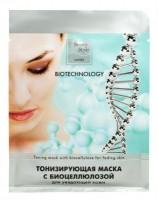 Тонизирующая маска для лица с биоцеллюлозой для увядающей кожи